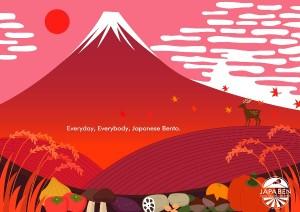 2013.10.25ジャパベン開業!