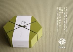 2013.4.24恵比寿土産01
