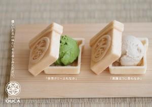 2013.4.24恵比寿土産02