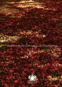 2014.10.22嵯峨野湯の秋準備08