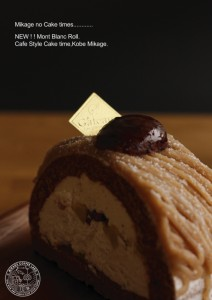 2014.3.14ミコボのケーキ
