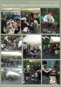 20149.14ガーデンパーティー