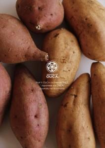 2015.10.29福の日「紅白安納芋で祝う」