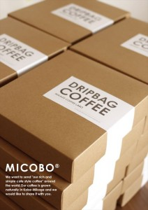 2015.11.2ミコボのドリップバッグコーヒー(お歳暮用)01