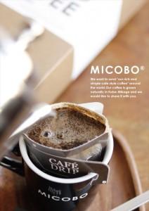 2015.11.2ミコボのドリップバッグコーヒー(お歳暮用)02