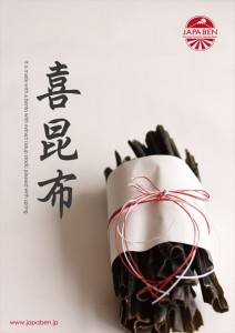 2015.3.18ジャパベンの春メニューイメージ114