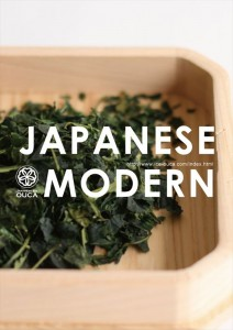 2015.5.22櫻花の碾茶