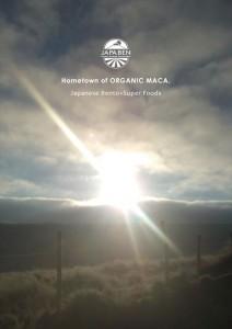 2015.7.24標高4000mの食材「オーガニックマカ」00