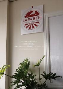 2015.8.11新店舗のデザインバランス006
