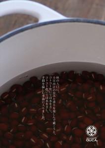 2015.9.16東京恵比寿、櫻花の小豆特集!01