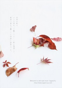 2015.9.26嵯峨野湯の秋のデザインワーク01