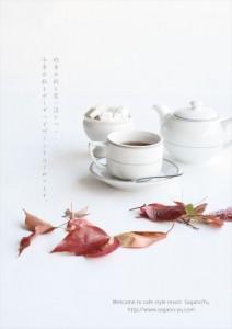 2015.9.26嵯峨野湯の秋のデザインワーク02