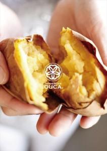 2016.1.15寒い日に、黄金に輝く温まる食べ物「種子島の安納芋」