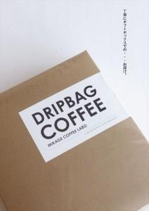 2016.1.8ミコボの珈琲バッグギフト及び手土産02