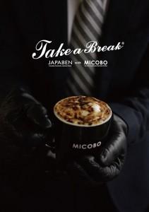 2016.10.18大手町カフェ「テイクアブレイク!ミコボの焦がしカフェラテ」03