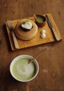 2016.10.23嵐山のカフェ「嵯峨野湯のパンケーキ」01