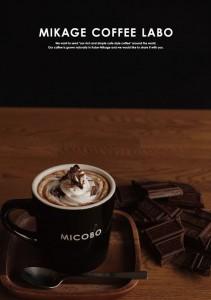 2016.11.24ミカゲコーヒーラボの「メープルシロップのホットケーキとホッとココア」03