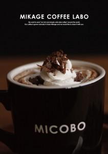 2016.11.24ミカゲコーヒーラボの「メープルシロップのホットケーキとホッとココア」05