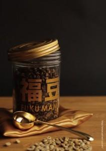 2016.12.11福豆を味わいながら、申年を味わう「贅沢」03