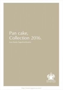 2016.4.22嵯峨野湯の抹茶のパンケーキコレクション2016-01