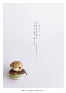2016.4.25ジャパニーズバーガーの照り焼きチキンバーガー(エベスバーガー)02