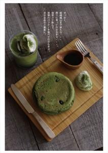 2016.5.22嵯峨嵐山、抹茶のパンケーキ(嵯峨野湯)03