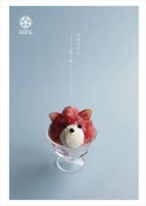 2016.5.27櫻花のカキ氷、「宇治金時とくまさん達」03