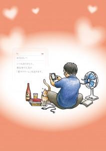 2016.5.29櫻花の父の日ギフト01