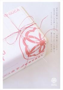2016.7.19夏の恵比寿!アイスギフト櫻花(暑中見舞いの準備)01