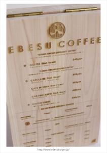 2016.7.20開業前のコーヒーテイスティングMICOBO&EBESU-COFFEE01