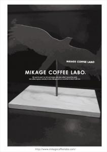 2016.7.20開業前のコーヒーテイスティングMICOBO&EBESU-COFFEE03