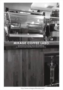 2016.7.20開業前のコーヒーテイスティングMICOBO&EBESU-COFFEE05