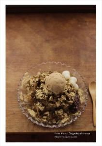 2016.7.23嵯峨野湯の夕暮れに味わう「きな粉まみれの氷とハーブティー」03