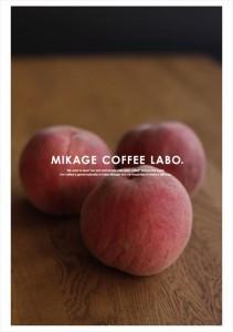 2016.8.26ミカゲコーヒーラボの桃っぷりをテーマとする残暑の企画01
