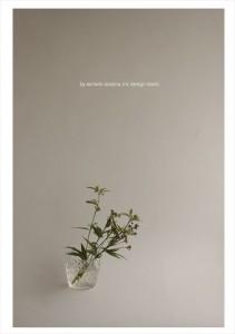 2016.9.15ウィンウィンアソシエ(お花の盛り付け研修)デザイン室03