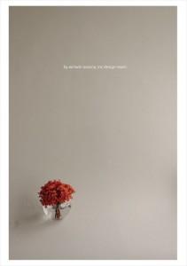 2016.9.15ウィンウィンアソシエ(お花の盛り付け研修)デザイン室07