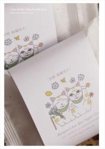 2016.9.16販売開始「京都嵯峨嵐山の黒糖銅鑼焼き(マネキドラ)」05