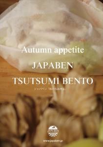 2016.9.18ジャパベン「秋の包み弁当」の準備01