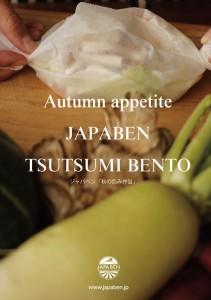 2016.9.18ジャパベン「秋の包み弁当」の準備02