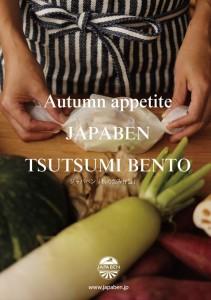 2016.9.18ジャパベン「秋の包み弁当」の準備03