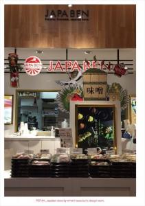 2017.1.17汐留ジャパベンの味噌企画(お弁当のPOPアート)01