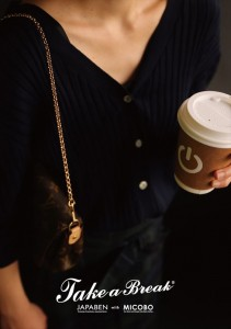 2017.10.13ミコボ東京大手町、神戸御影「朝!スイッチのボタンとコーヒーの関係性」01