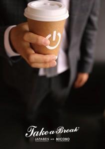 2017.10.13ミコボ東京大手町、神戸御影「朝!スイッチのボタンとコーヒーの関係性」02