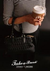 2017.10.13ミコボ東京大手町、神戸御影「朝!スイッチのボタンとコーヒーの関係性」03