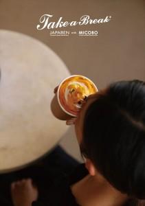 2017.10.21大手町カフェ「テイクアブレイク(ミコボのカボチャラテ)」03