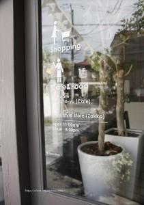 2017.10.27嵐山カフェ嵯峨野湯の空気感02