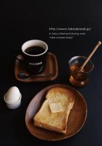 2017.10.3ミコボ東京大手町の朝!「カフェ大手町美味しい朝の提案」02