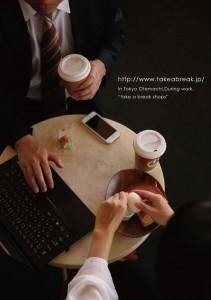 2017.10.3ミコボ東京大手町の朝!「カフェ大手町美味しい朝の提案」03