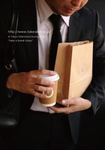 2017.10.3ミコボ東京大手町の朝!「カフェ大手町美味しい朝の提案」05