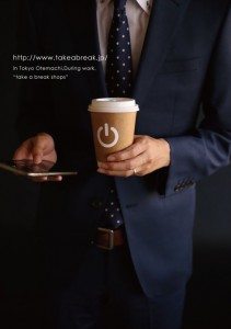 2017.10.3ミコボ東京大手町の朝!「カフェ大手町美味しい朝の提案」07
